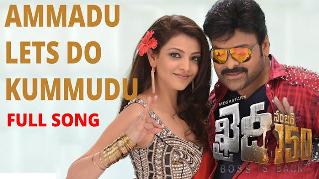 Ammadu Lets Do Kummudu Full Song from Khaidi No 150