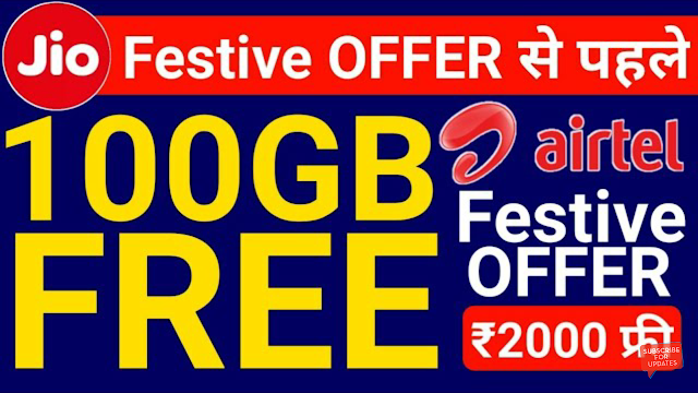 Airtel festival offer