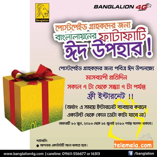 banglalion modem free internet offer