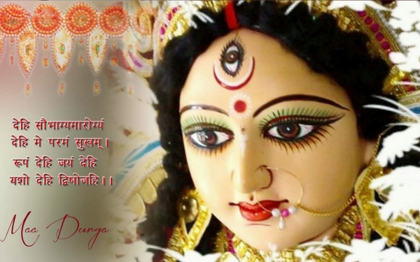 Happy Navratri SMS in Hindi 2019