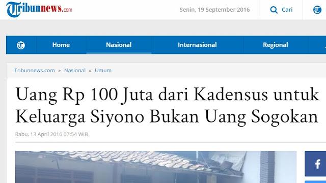 bagaimana-kabar-uang-rp-100-juta-densus-untuk-keluarga-siyono