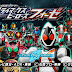 Best PPSSPP Setting Of Kamen Rider Climax Heroes Fourze Gold v.1.2.2