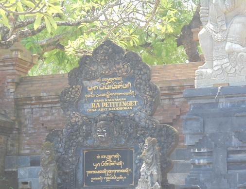 Petitenget Temple In Bali, Pura Petitenget Kerobokan, Pura Petitenget Sea Temple