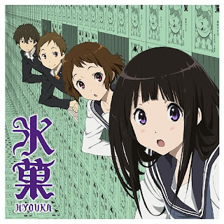 Download Hyouka Opening 2 [SINGLE]