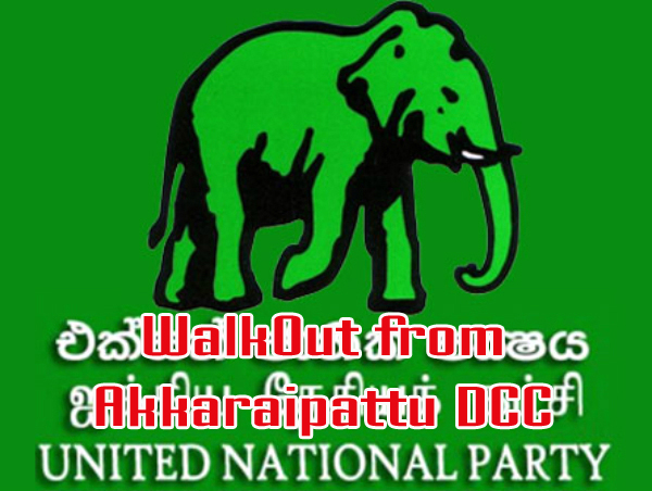 UNP walkout from DCC - Akkaraipattu