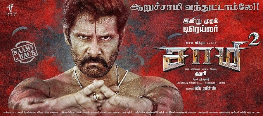 Saamy 2018 720p HDRip Dual Audio Telugu Tamil Download