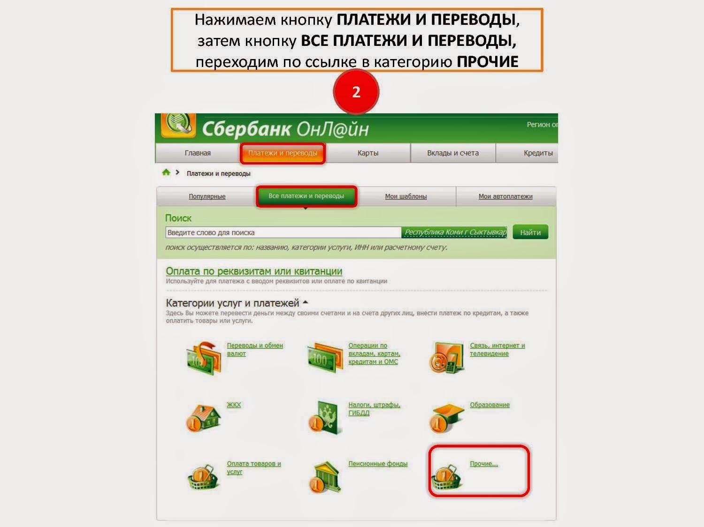 Дзержинск нижегородская область новости