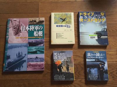 2016-06- 27 | 今週借りた本