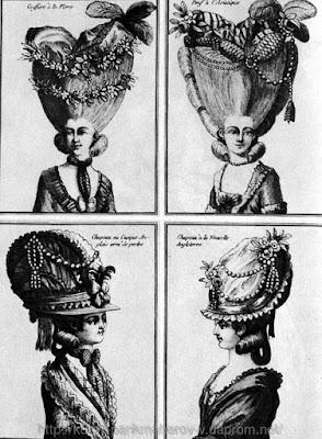 Парики XVIII века