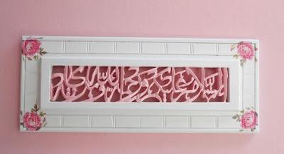 hiasan dinding lucu bernuansa islami