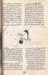 Beena Aur Nabeena by Noor Bano Mahjoob Online Reading
