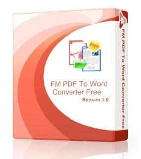 تحميل برنامج تحويل pdf to word المجاني FM PDF To Word Converter Free