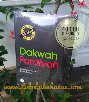 Buku Dakwah Fardiyah Dr Sayid Muhammad Nuh
