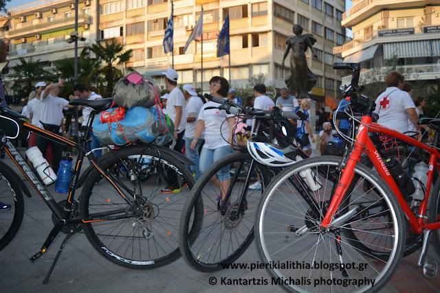 Η Κατερίνη υποδέχτηκε σήμερα το απόγευμα τους ποδηλάτες του Wheeling2Help. (ΦΩΤΟΓΡΑΦΙΕΣ)