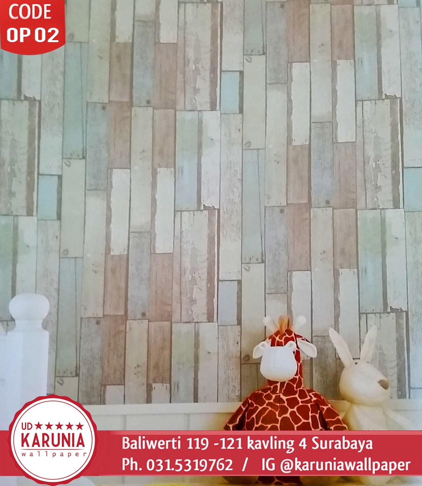 wallpaper lucu untuk anak anak surabaya