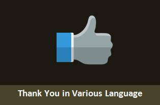 Ucapan Terima Kasih dalam Berbagai Bahasa di Dunia