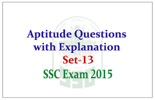 Practice Aptitude Questions with Solution for SSC Exam
