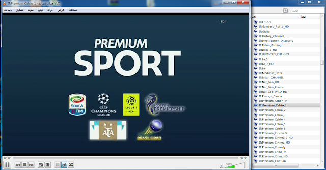 All Sport Channels iptv links