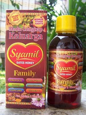 Madu Syamil Family 200 ml - Madu Keluarga