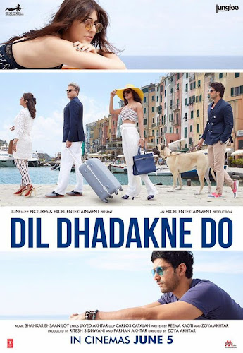 Dil Dhadakne Do (2015) Movie Poster