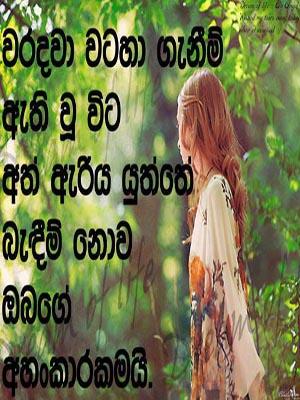 Sinhala Love Wadan