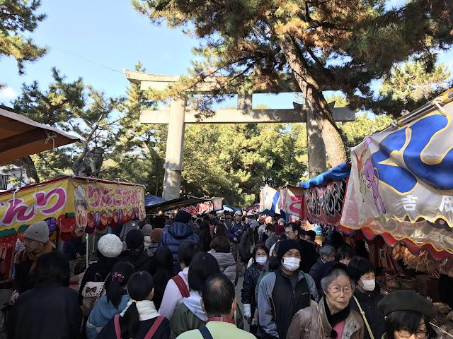 Shimai Tenjin, Kitano Tenman-gu Shrine, Kamigyo-ku, Kyoto