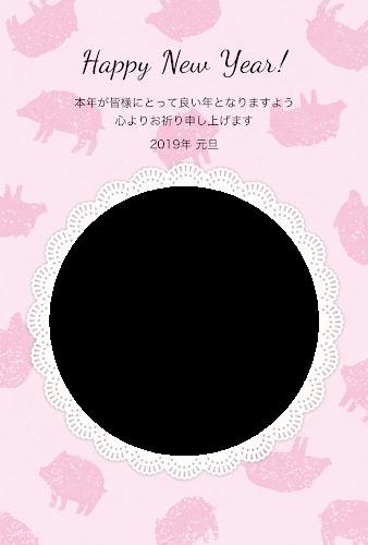 丸いレースの写真フレームと猪のガーリー年賀状(亥年・写真フレーム)