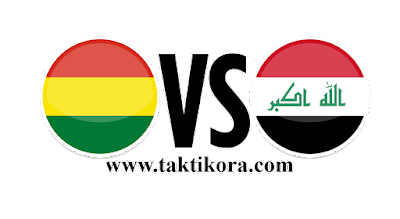 العراق وبوليفيا بث مباشر
