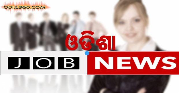 odisha job news