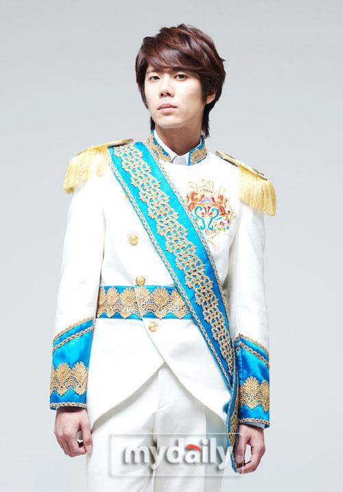 kim kyu jong ss501 goong