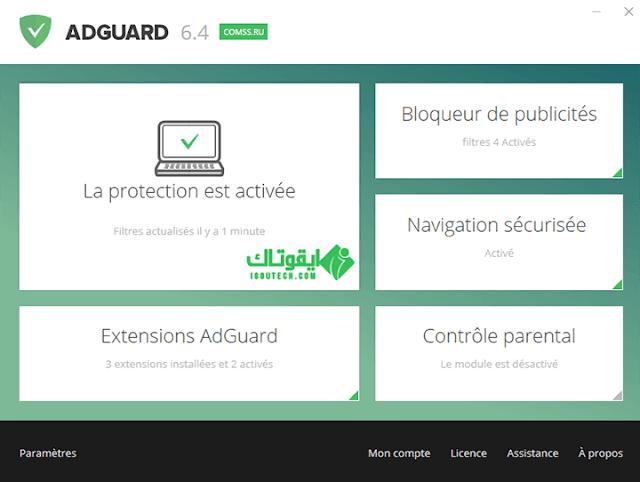 Adguard v6.4.1814.4903 IGOUTECH