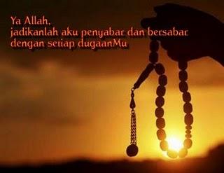 Love Islam Islam Pelita Hidup Ya Allah Jadikan Aku