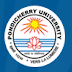 Pondicherry University, Puducherry, Wanted Guest Faculty