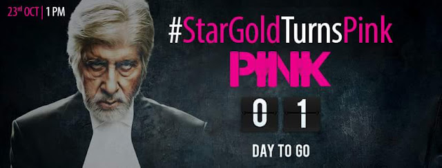 'Pink' Movie Tv Premier on Star Gold Channel Wiki Full Detail
