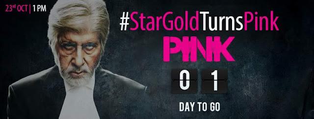 'Pink' Movie Tv Premier on Star Gold Channel Wiki Full Detail