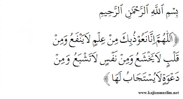 Doa memohon kekhusyukan hati lengkap dengan arab dan latinnya