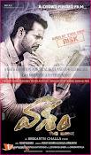 Vasam Movie Posters-thumbnail-1