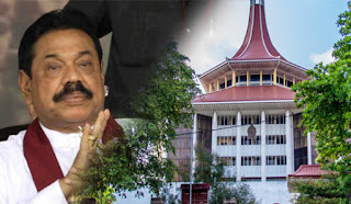 மஹிந்த தலைமையிலான அமைச்சரவைக்கு இடைக்கால தடை விதித்தது நீதி மன்றம்