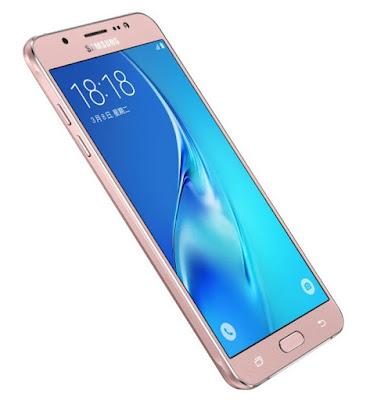 Samsung Galaxy J7 2016 Specs and Price
