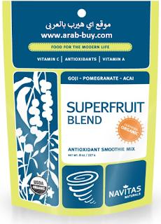 مسحوق من مزيج الفواكهة المضاد للأكسدة من موقع اي هيرب iherb arab