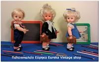 http://www.eurekashop.gr/2017/09/carolina-furga.html