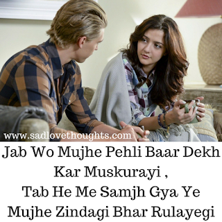 bewafa shayari in hindi for emotional love