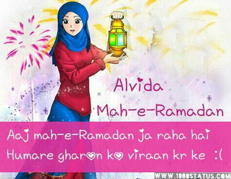 Alvida Mahe Ramzan Whatsapp Status,Images,Shayari,DP | 1000 Status