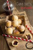 http://moi-gourmande.blogspot.fr/2017/01/cake-balls-au-nutella.html