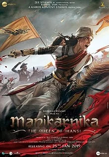 Manikarnika The Queen of Jhansi full Hd Movie download Filmywap