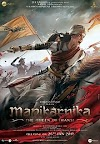 Manikarnika: The Queen of Jhansi full Hd Movie download Filmywap,Manikarnika: The Queen of Jhansi Full Movie Download