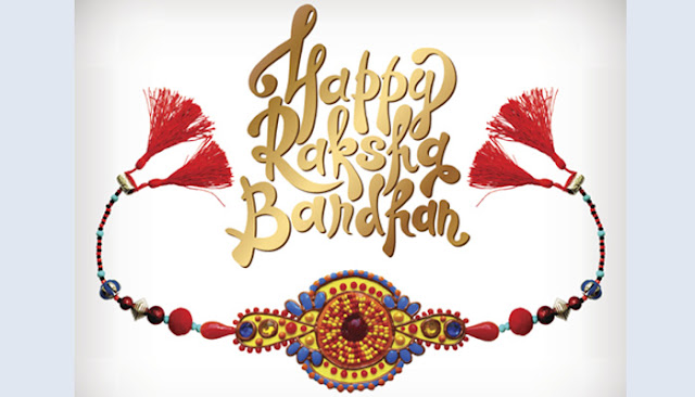 Happy Rakshabandhan In Advance