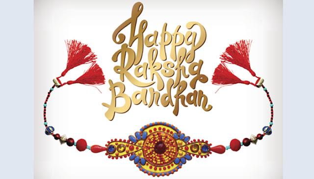 Happy Rakshabandhan In Advance