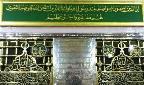 Kisah Nuruddin Yang Menggagalkan Pencurian Jasad Nabi Muhammad
