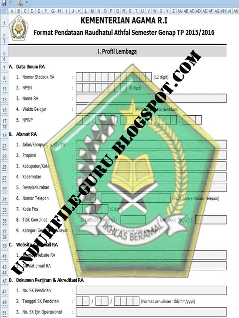 Format Form Pendatan Emis Kemenag 2016